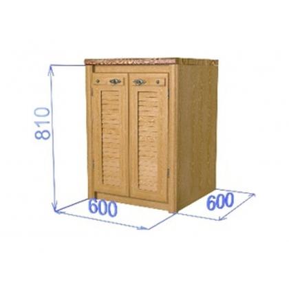 "Шкаф-стол с двумя дверцами ""Хлоя КХ 05"" (600)"