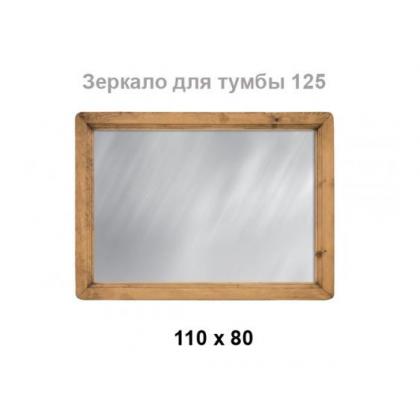 Зеркало MIRMEX 110*80
