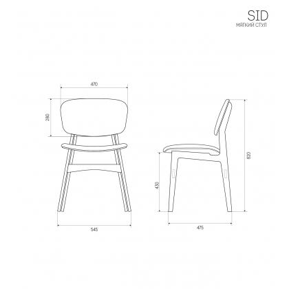 Мягкий стул SID